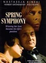 Весенняя симфония