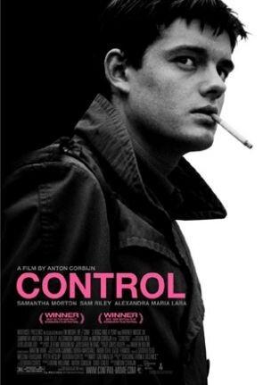 Контроль