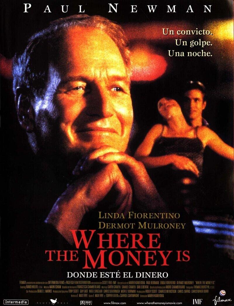 Там, где деньги