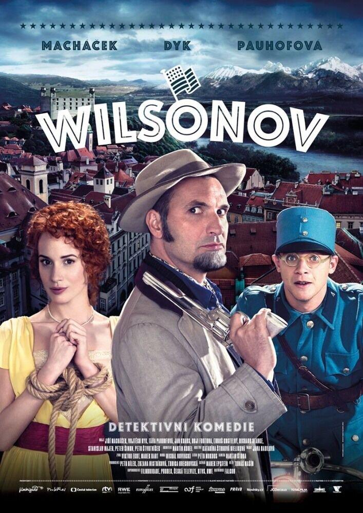 Вильсонов