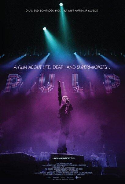 Pulp: фильм о жизни, смерти и супермаркетах