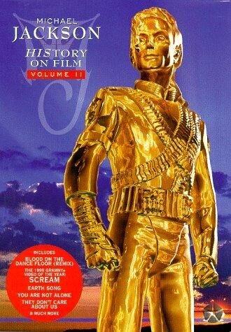 Майкл Джексон: Альбом «HIStory» на киноплёнке