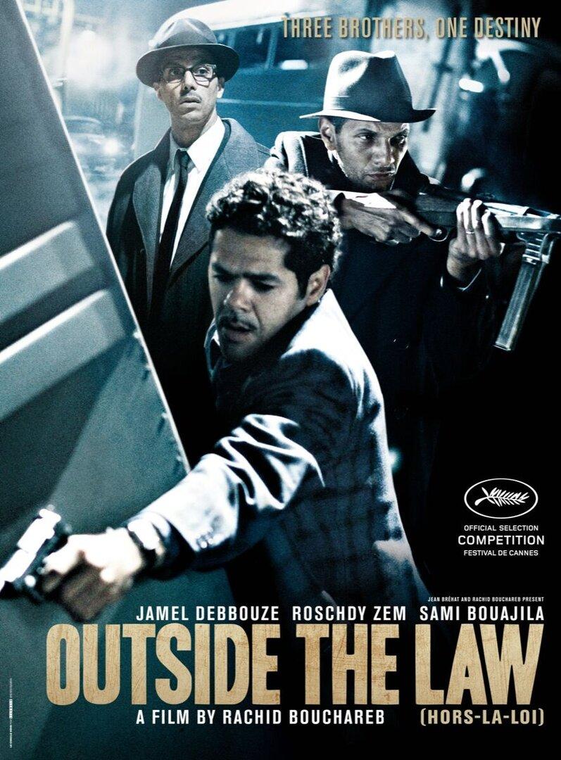 Вне закона