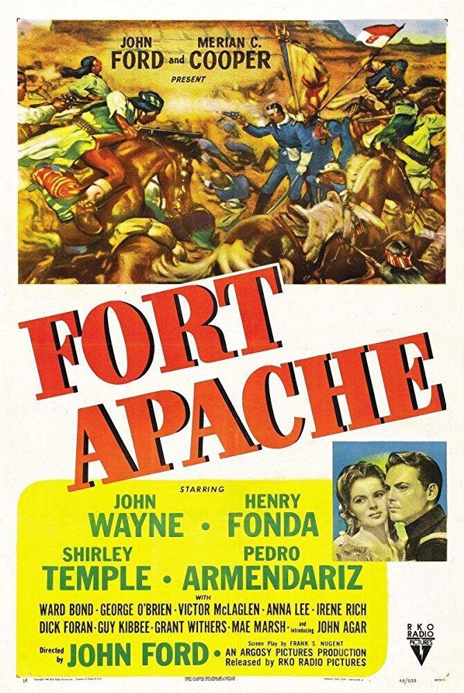 Форт Апач