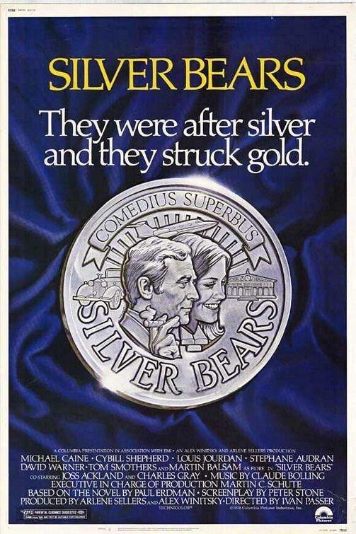 Серебряные медведи