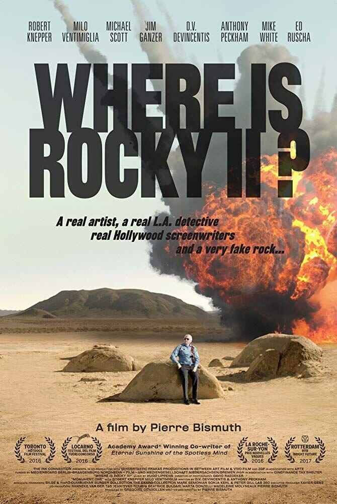 В поисках «Рокки II»