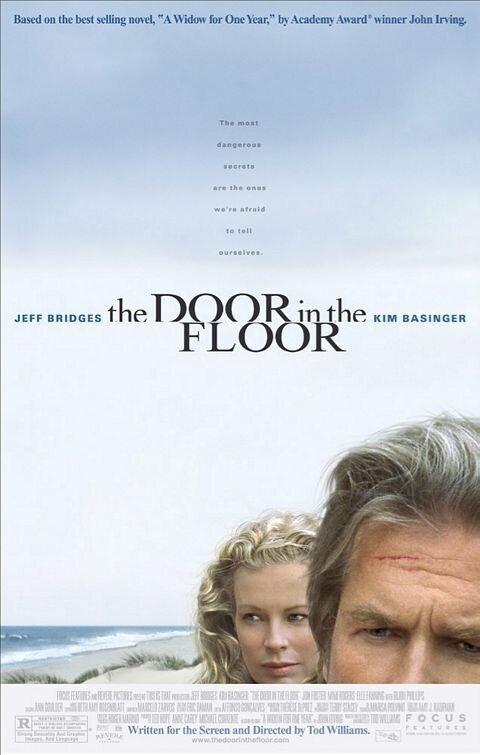 Дверь в полу