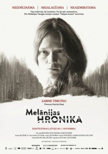 Хроники Мелании