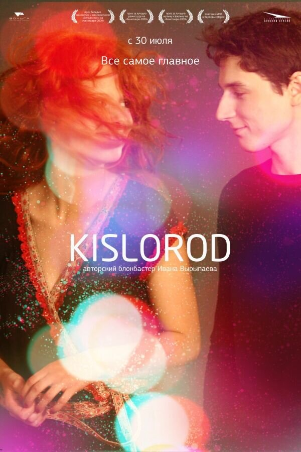 Kislorod