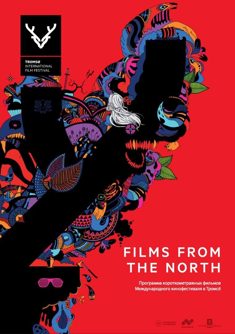 Tromso: FILMS FROM THE NORTH