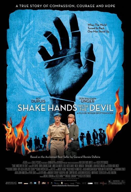 Пожми руку дьяволу