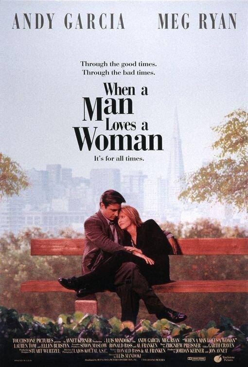 Когда мужчина любит женщину
