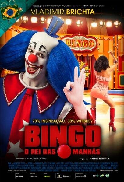 Бинго — король утреннего эфира