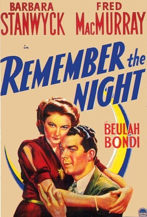 Запомни ночь