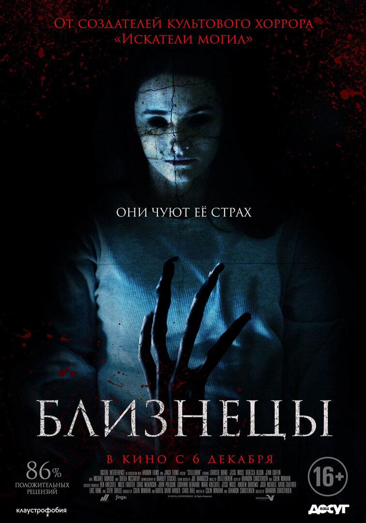 Кино мантурово афиша купить билеты на днепропетровский театр оперы и балета