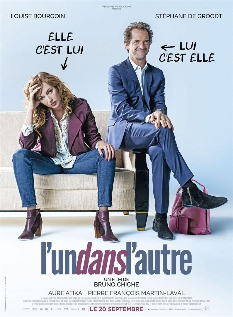 Франзуски секс кино
