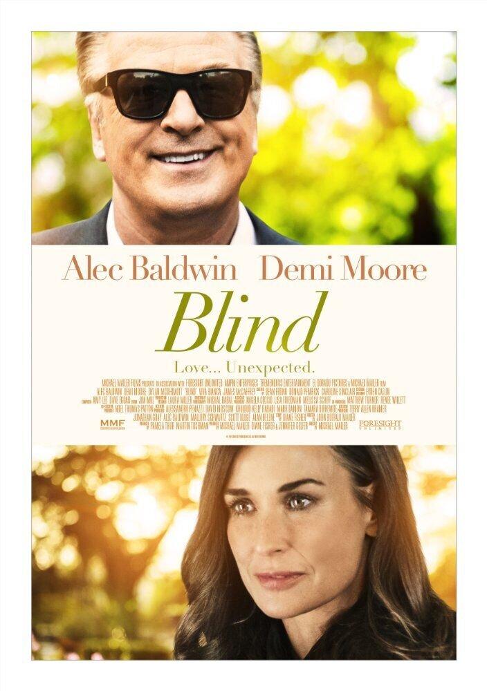 Слепец