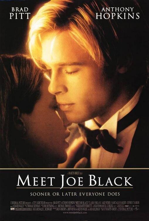 Знакомьтесь, Джо Блэк