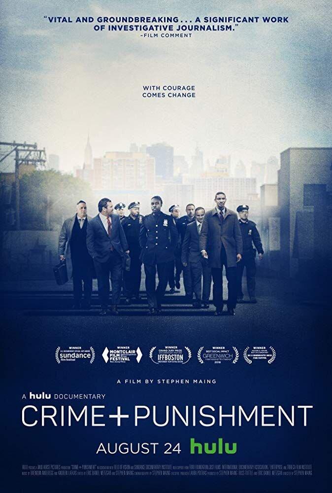 Преступление + наказание