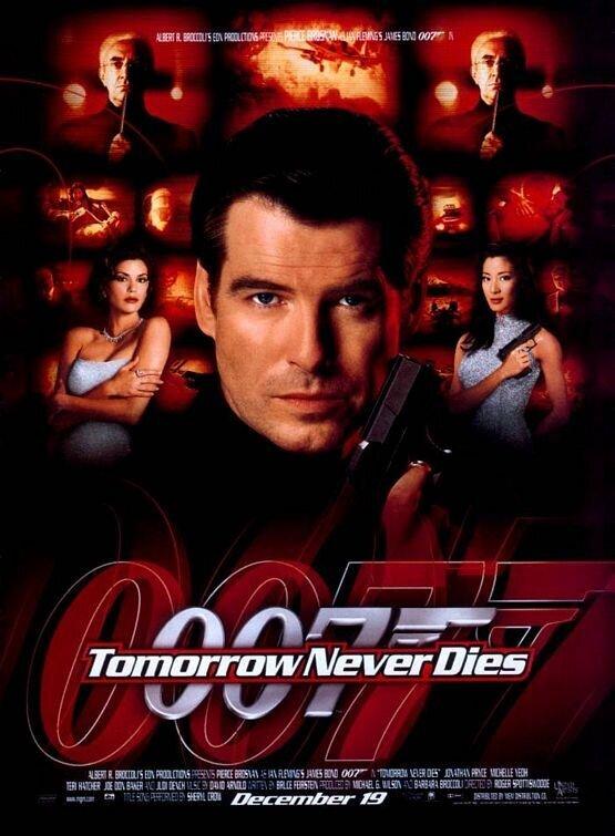 Завтра не умрет никогда