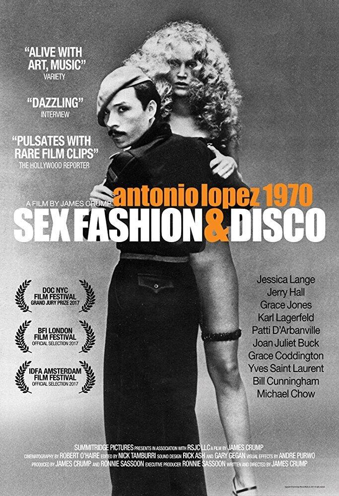Секс, мода, диско