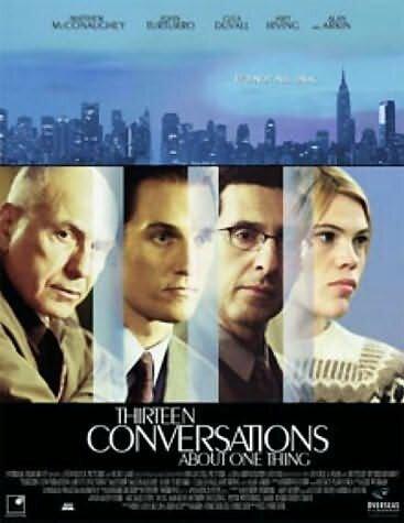 Тринадцать разговоров об одном и том же