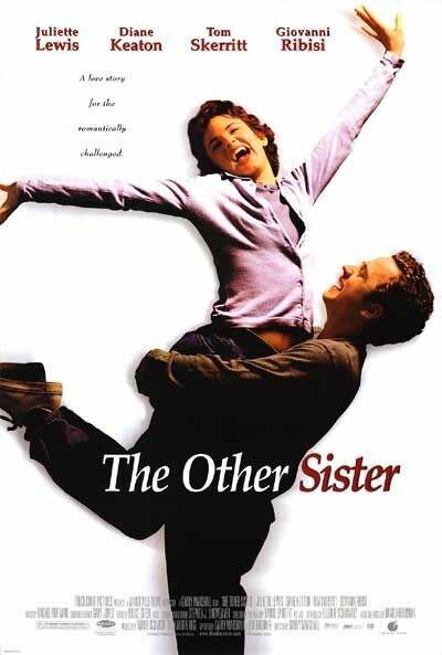 Другая сестра