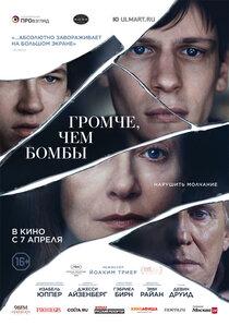 domoy-norvezhskaya-eroticheskaya-komediya-smotret-vstavlyayut