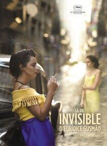 Невидимая жизнь Эвридики