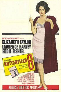 Постер к фильму Баттерфилд 8