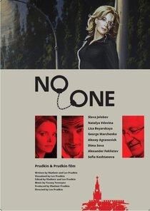 Постер к фильму NO-ONE