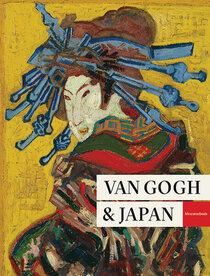 Постер к фильму #АртЛекторийВкино: Ван Гог и Япония