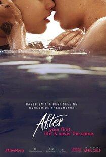 Постер к фильму После