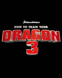 Как приручить дракона 3