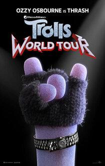 Постер к фильму Тролли. Мировой тур