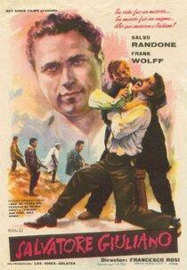Постер к фильму Сальваторе Джулиано