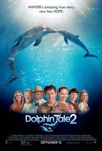 Постер к фильму История дельфина 2