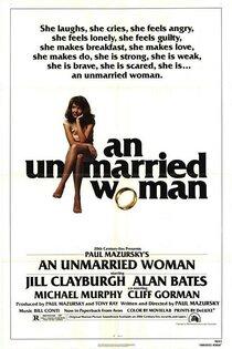 Незамужняя женщина
