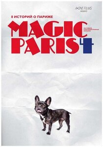 Magic Paris 4