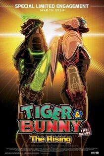 Постер к фильму Tiger & Bunny: The Rising