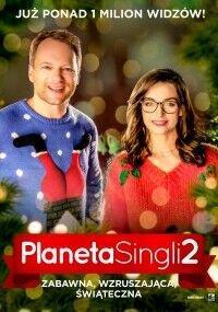 Постер к фильму Планета синглов 2