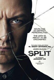 Постер к фильму Сплит