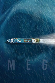 Постер к фильму Мег: Монстр глубины