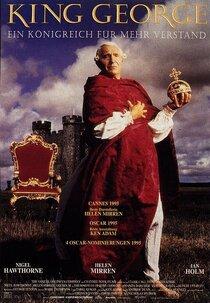 Постер к фильму Безумие короля Георга