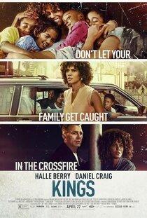 Постер к фильму «Банды Лос-Анджелеса»