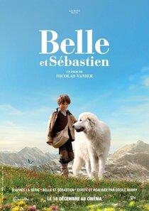 Постер к фильму Белль и Себастьян