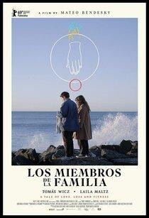 Постер к фильму Члены семьи