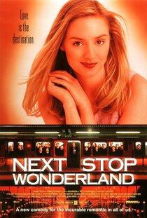 Постер к фильму Следующая остановка – Страна чудес