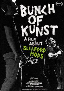 Постер к фильму Куча искусства