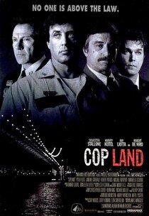Постер к фильму Полицейские
